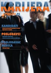 Magazin Karijera 1